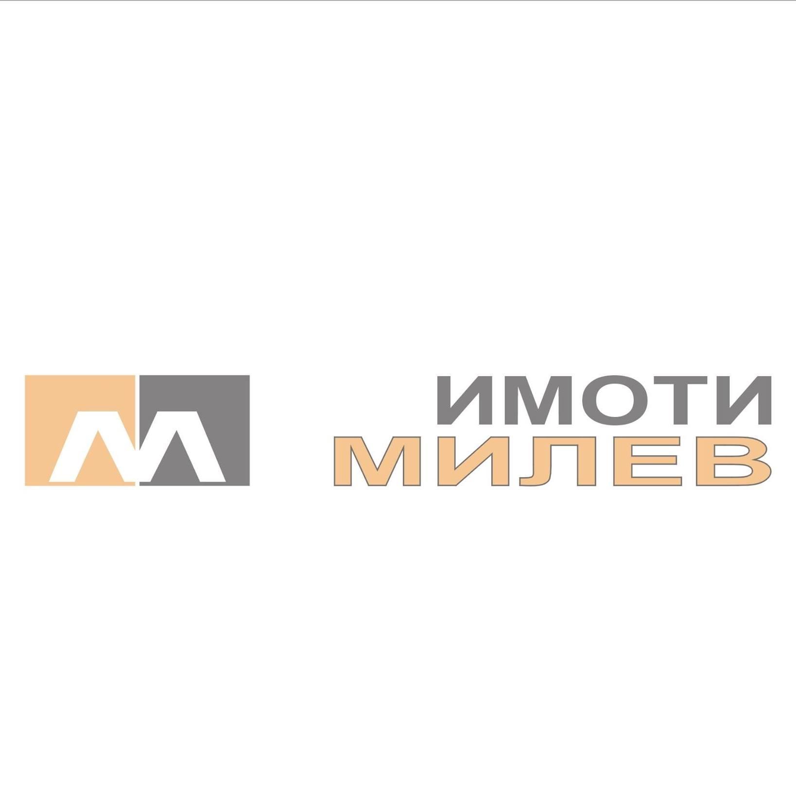 Имоти Милев